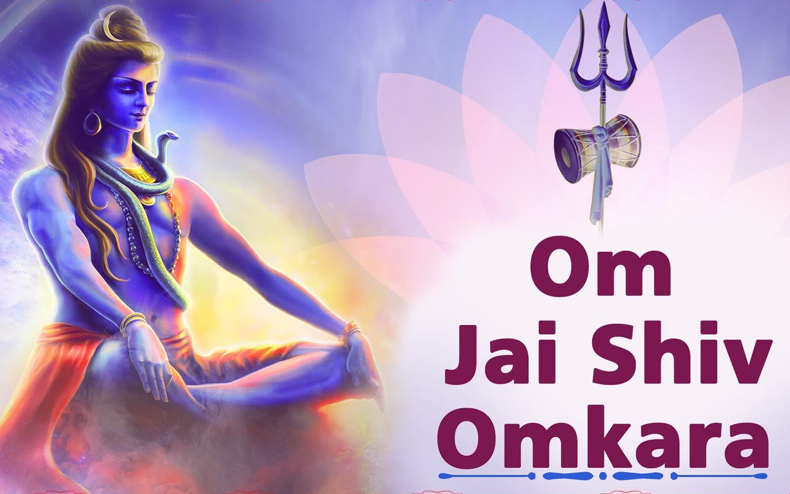 Omkara plays Om Jay Shiv.